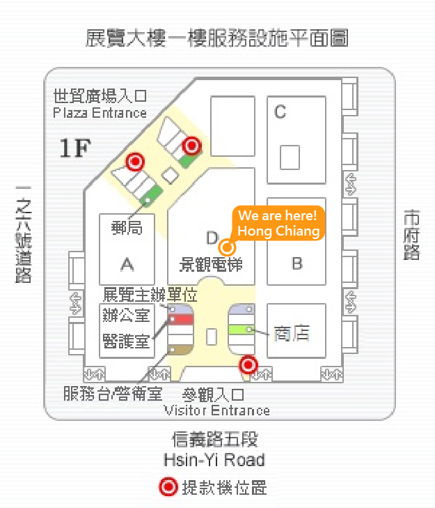 5in1_Food_EXPO-Position-D0219