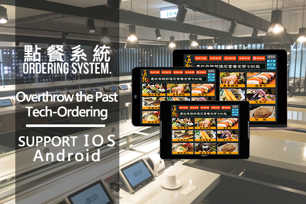 ordering_system_support_IOS_and_android